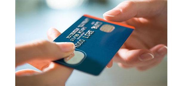 持卡人去世后信用卡还用还吗?持卡人去世信用卡需要由家人偿还!