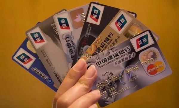 一个人能同时申请多家银行信用卡吗?这些弊端你都知道吗?