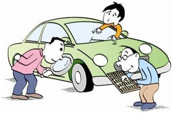 2019车抵押贷款流程怎么样?申请车抵押贷款需要哪些条件?