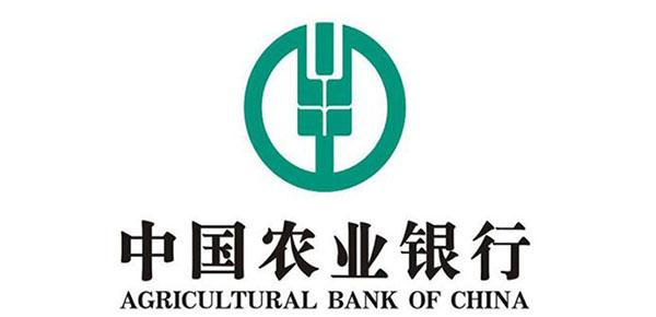 农业银行个人贷款的额度是多少?农行个人贷款条件简单到人人都能满足呢~