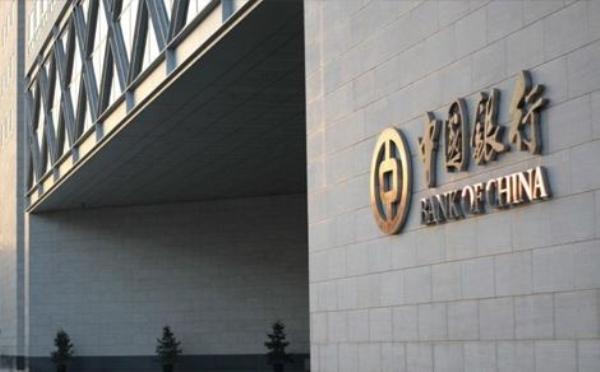 中国银行个人信用循环贷款如何?申请条件很高吗?
