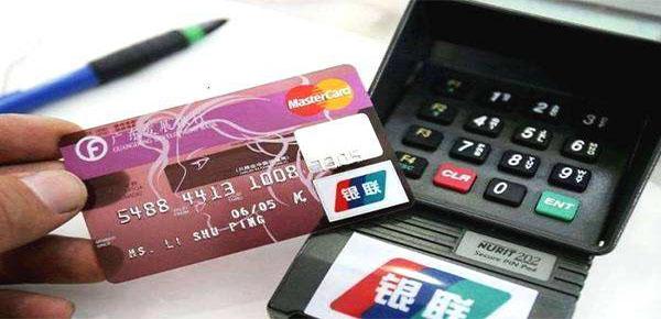 广发信用卡的额度是多少?卡片的提额技巧能给你们带来巨大的额度!