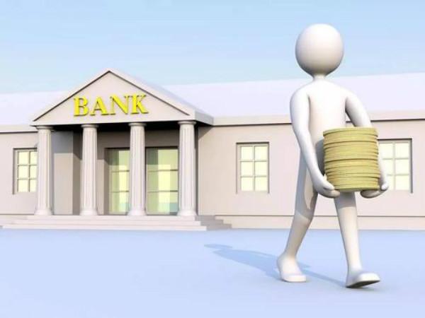 想申请广发银行薪惠金需要什么条件?初始额度能贷到一万吗?