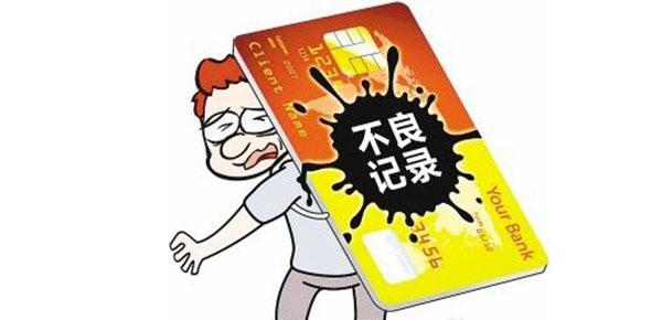 申请信用卡时需要注意哪些?新手用信用卡要注意否则以后申卡就难咯!