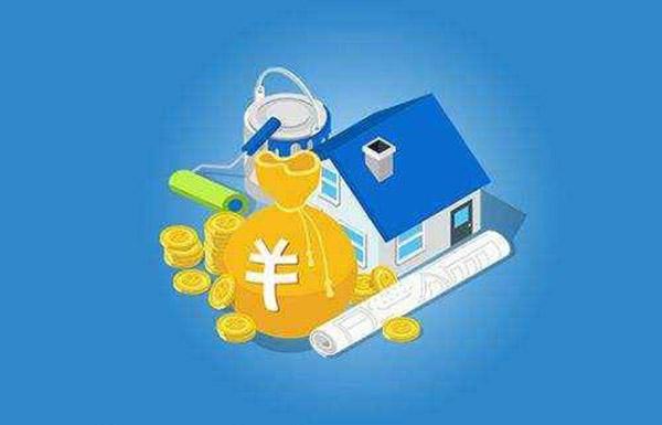 如何申请农行的家装贷?办理流程你都清楚吗