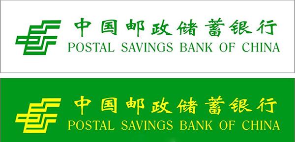 邮政银行的信用卡好申请吗?学会这些方法想不提额都难!