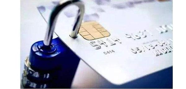 信用卡风控的原因是什么?信用卡被风控解除进行时~