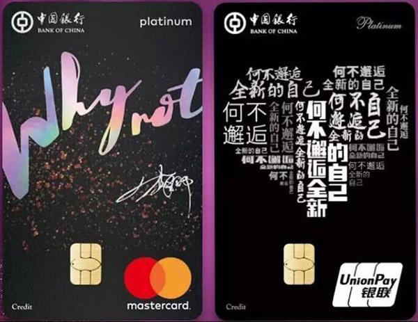 中国银行随心女人卡信用卡好用吗?女性真心爱的一款高额度好卡!