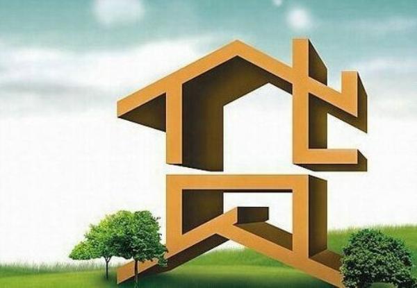 建行个人房贷申请条件?贷款额度又为多少?