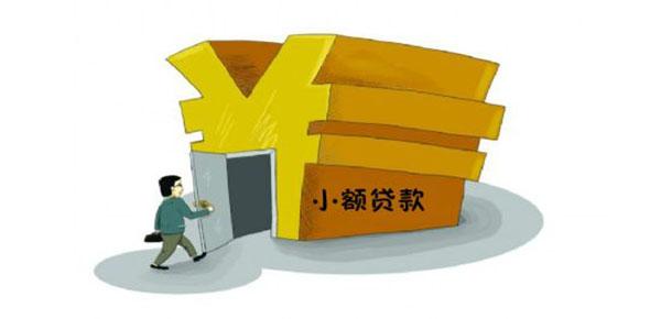 工行5万小额贷款容易贷吗?一文教你解锁申请工行小额贷款新姿势!