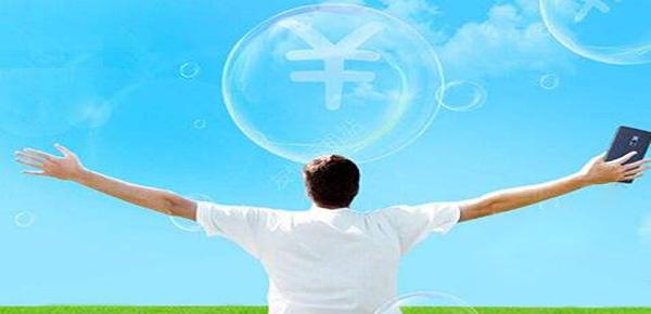 平安氧气贷的利息怎么计算的?全套申请流程千万不要错过!