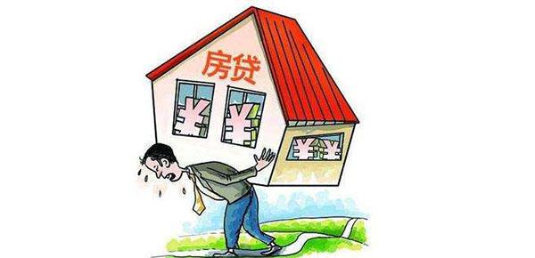 如何贷款买房最划算?房贷这样还款比较划算还相当于赚钱了!