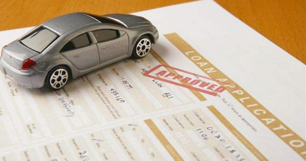 2019建行汽车抵押贷款申请条件有哪些?贷款利率是多少?