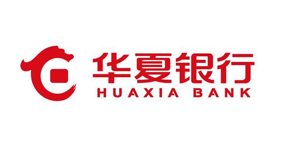 华夏银行极速贷究竟好不好申请呢?会不会占自己信用卡额度呢?