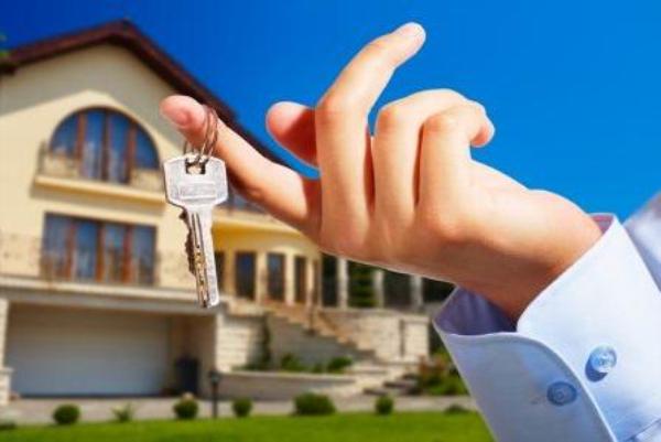 2019建行二手房贷款利率是多少?建行二手房贷款流程怎么办?