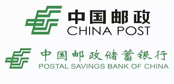 邮政银行信用卡的申请条件是怎样的?提升审批成功率的秘诀不要错过!