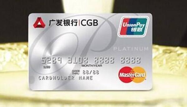 广发银行最值得养的卡有哪几张?这几张下卡率高!