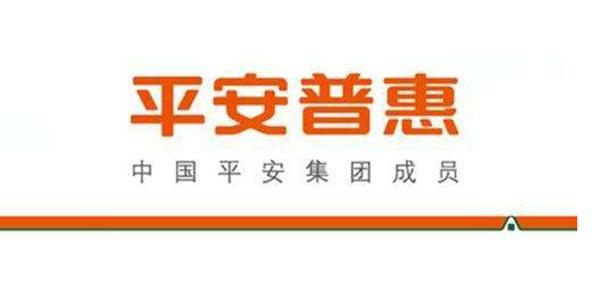 平安普惠的追加贷申请好批吗?好不好批关键在于你的资质!