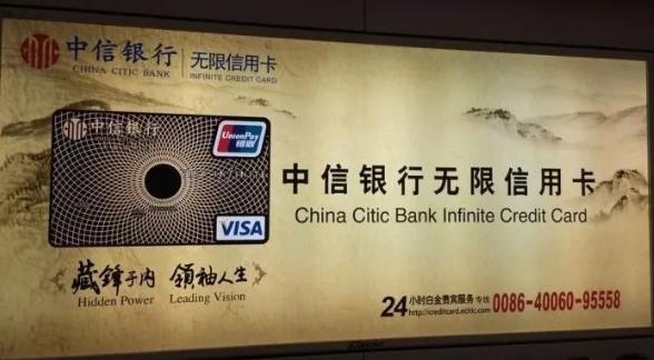 中信银行信用卡如何提额?额度调整需要哪些条件?