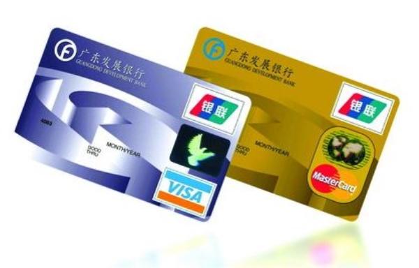 广发one卡和diy信用卡哪个好?两张信用卡存在什么区别?