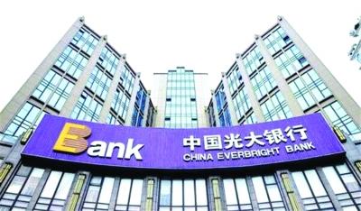 在光大银行应该如何申请汽车贷款呢?过来瞧瞧它的利息究竟有多高!
