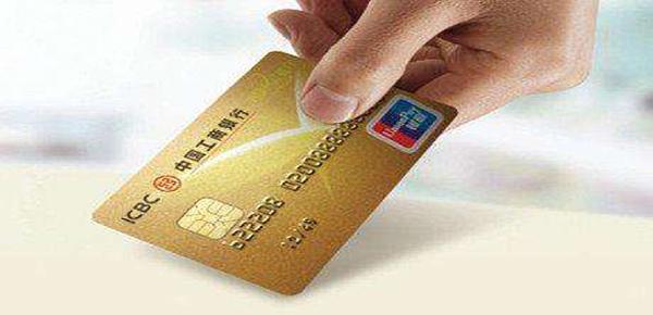 如何办理5万元额度信用卡?掌握资料填写的技巧很重要!