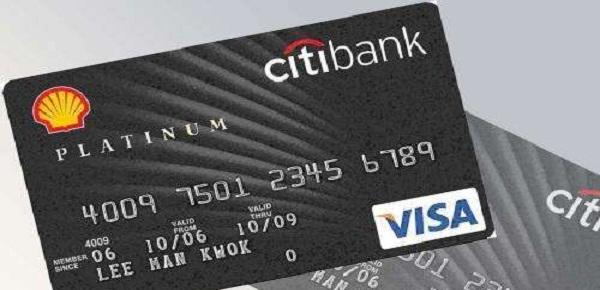 工行哪个白金信用卡好?最值得办的就是这两张!