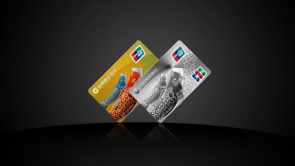 建行有哪些好申请的信用卡?最实用的当数这几款!