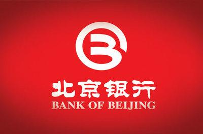 北京银行金贷宝好不好申请?相关申请攻略赶紧来get下!