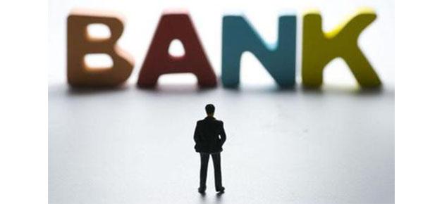 浦发消贷易有还款攻略吗?看消贷易额度到期不能再借的名单里是否有你!