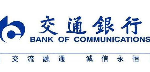 交通银行的私银白金卡怎么样?权益升级给你高端体验~