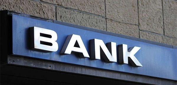 怎么办理招商的小额贷款?不了解招商小额贷款的利率你就亏大了!