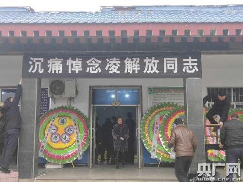 二月河追悼会将于12月19日在河南南阳举行