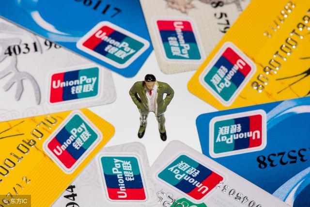 信用卡有一种还款方式,虽然不影响征信,但让银行赚了不少钱!
