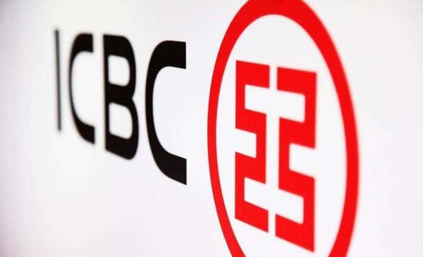 个人如何办理工商银行小额贷款?需要满足哪些条件?