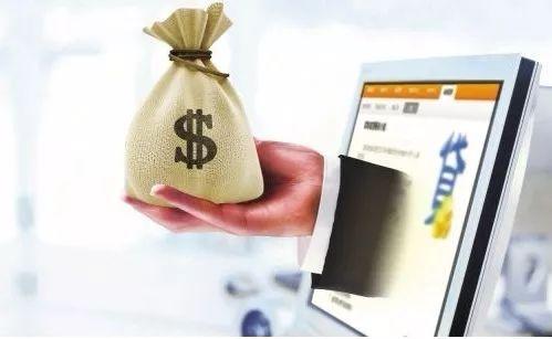 玉兔花最高可贷8000元,门槛低无需芝麻分的贷款口子!