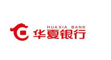 华夏银行易达金会占用信用卡额度吗?看看它的利息究竟有多高!