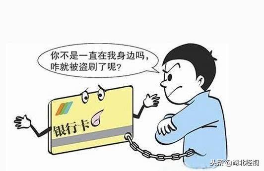 男子名下银行卡莫名被扣款,原是前女友偷用他的手机申请了网贷
