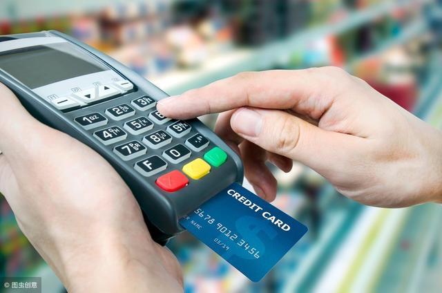 养卡的朋友注意了,用自己的POS机,刷自己的信用卡真的安全吗?