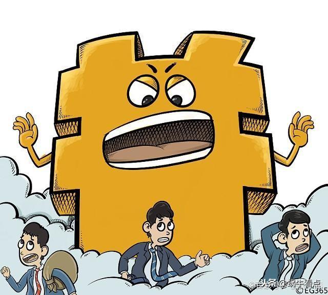 催收公司进行欠款催收,催收人员及公司是否具有催收的资格