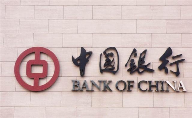 你要到银行存多少钱,才够资格和经理谈谈利息怎么算?