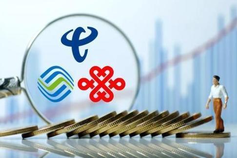 """中国移动设立""""中移金科"""",成立金融公司已是巨头标配?"""