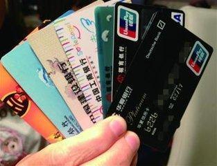 信用卡溢缴款是什么?这样处理最划算!