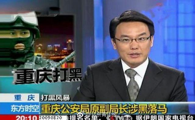 知名主持人张羽从央视辞职 跳槽互联网公司副总裁