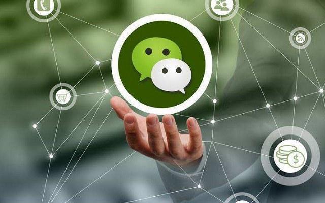 微粒贷怎么申请开通?用手机QQ或微信申请开通微粒贷方法