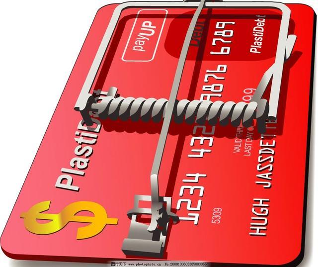 主流银行信用卡滞纳金及罚息方式汇总