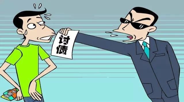 P2P网贷跑路高管被抓回,借款人还了钱,投资人的钱拿得回来吗?