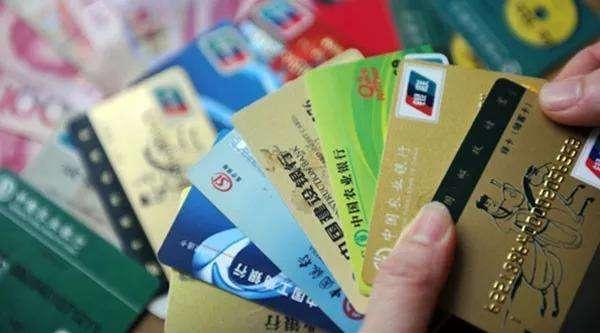 为何多家银行大幅下调信用卡额度?如何恢复原有额度?