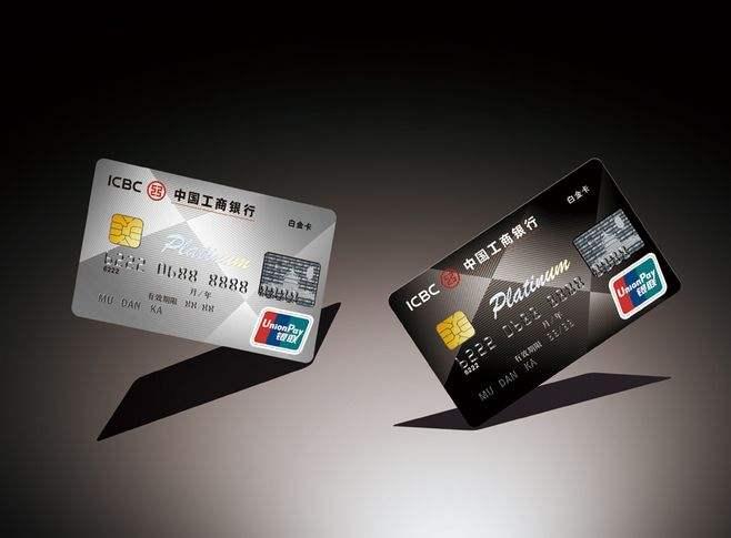 小编总结的白金信用卡申请技巧。