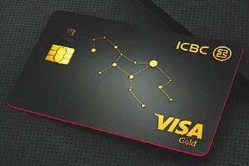 小编告诉你工行信用卡逾期多久会上征信?